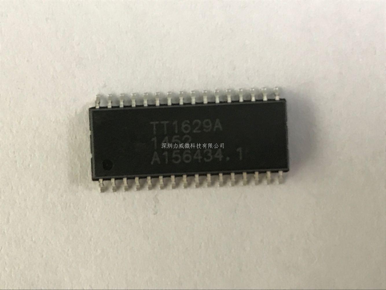 TT1629A