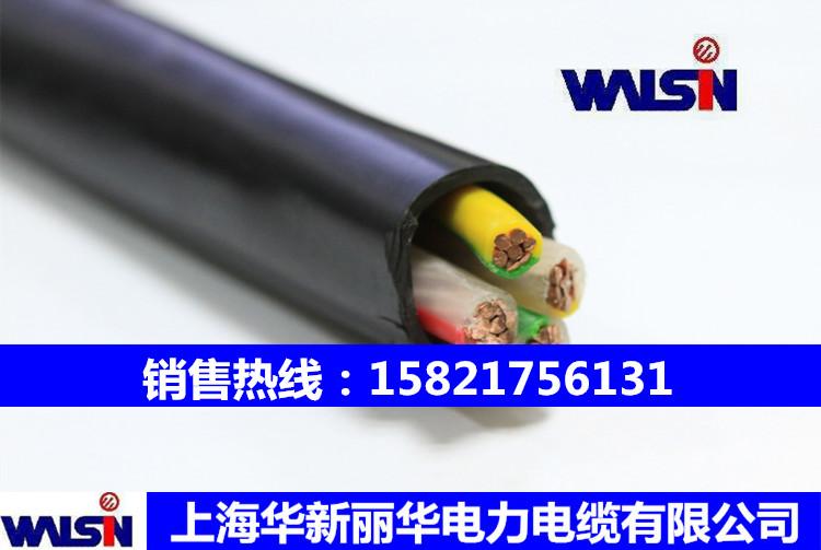 销售优质电线电缆YJV低压交联上海闵行电力电缆