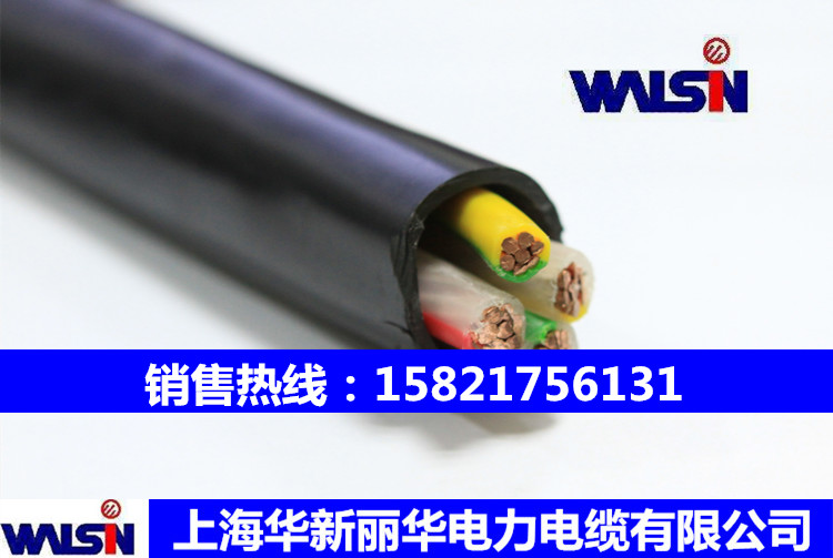 销售优质电线电缆YJV低压交联上海崇明电力电缆