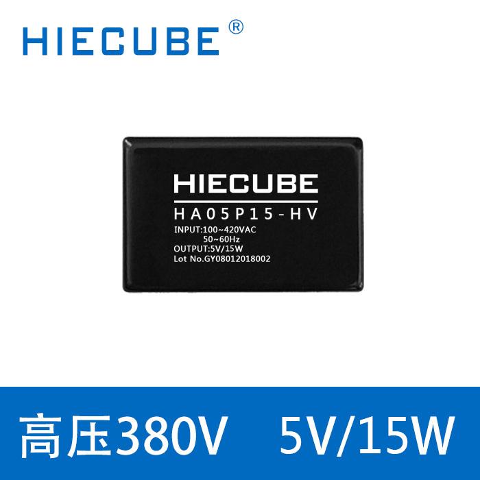 HA05P15-HV