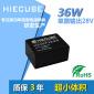小型化220V转28V36W数据通信电源模块