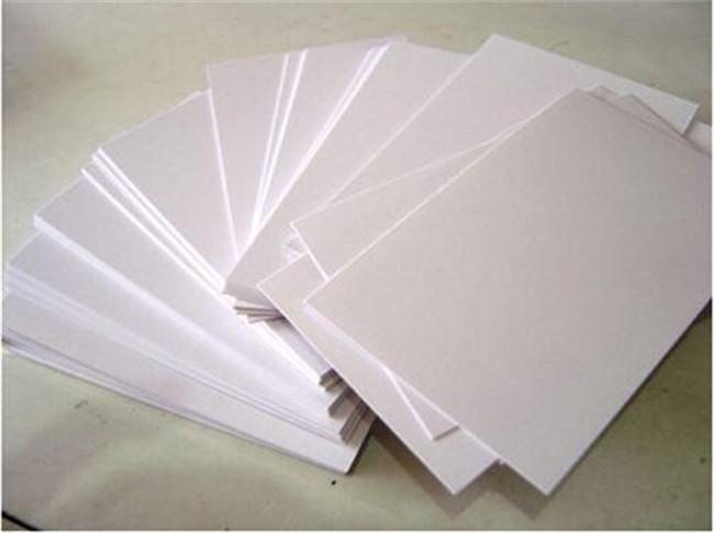 铜板卡纸 苏州铜板卡纸采购中心 金东浩供
