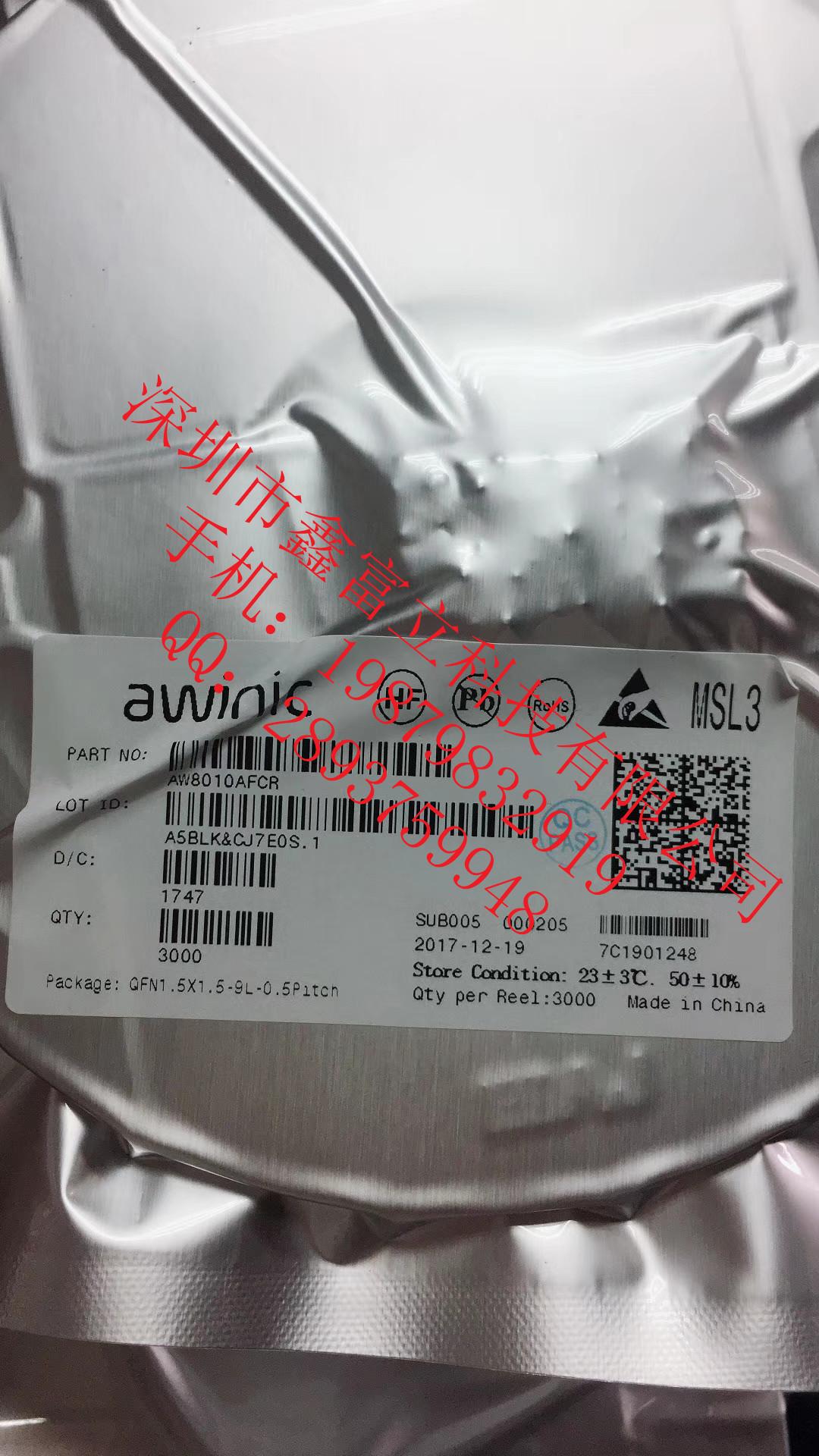 AW8010AFCR