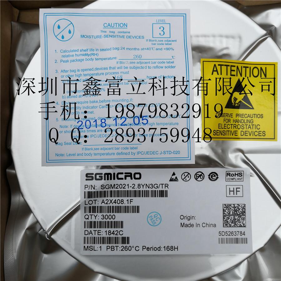SGM2021-2.5YN3G/TR