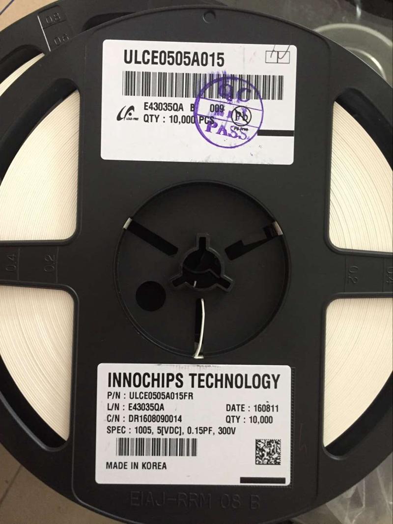 ULCE0505A015FR