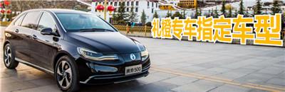 深圳出租汽车平台