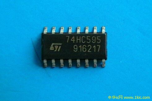 74HC595和74HC64