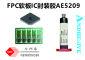 IC封装胶粘剂AE5209