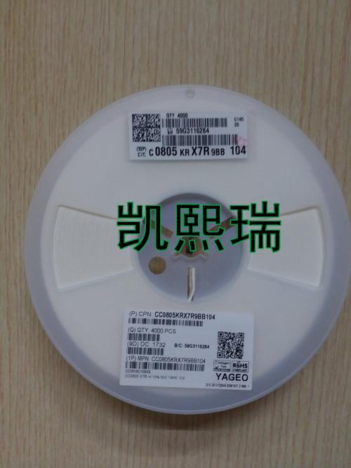 CC0805KRX7R9BB104 国巨贴片电容 0805 104K 50V X7R 100NF