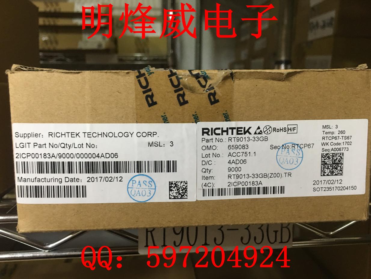 RT9013-33GB