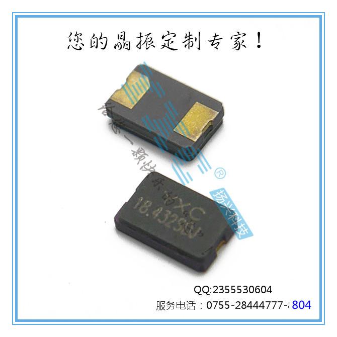 YSX530GA 22.1184MHZ 18PF 20PPM
