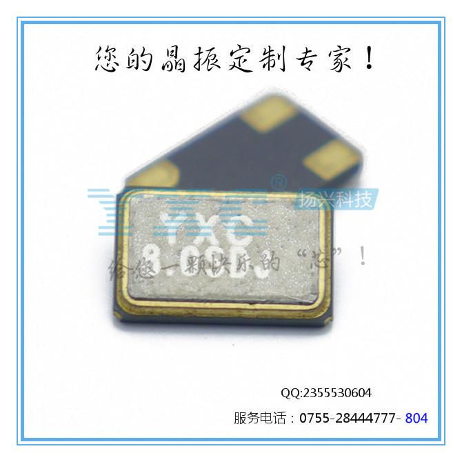 YSX531SL 24MHZ 20PF 20PPM -40~ 85