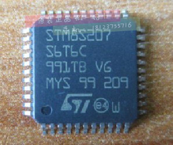 stmicroelectronics mcu 8bit 128k flash 64-lqfp 集成电路 (ic)