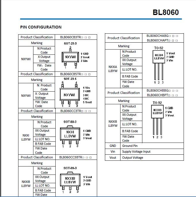 电路 电路图 电子 原理图 680_684