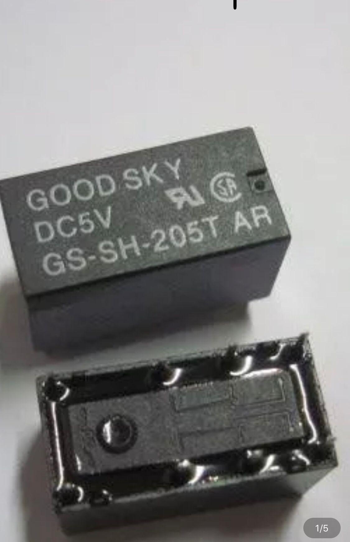 GS-SH-205T