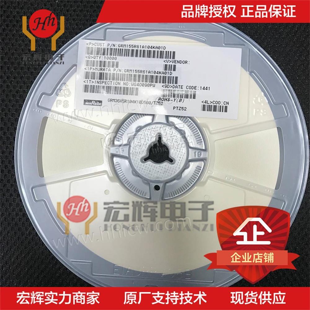 GRM31CR72A105KA01L 1UF 100V X7R 1206