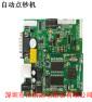 自动点钞机PCBA电路板