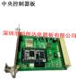 中央控制器板PCBA电路板一站式生产厂家