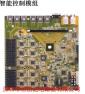 智能控制模组PCBA电路板一站式生产厂家