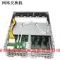 网络交换机PCBA电路板