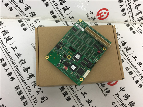 Vector    CANalyzer Pro,NR.02258