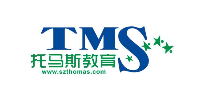 上海日本留学申请 日本留学申请名誉好 托马斯供