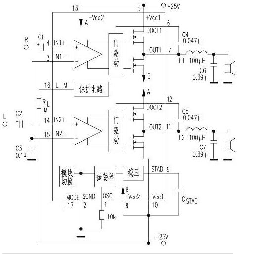 tda8902j 2×50w的应用电路