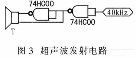 基于ARM和μC/OS-II的超声波测距系统