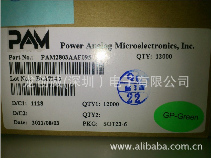 PAM2803现货供应
